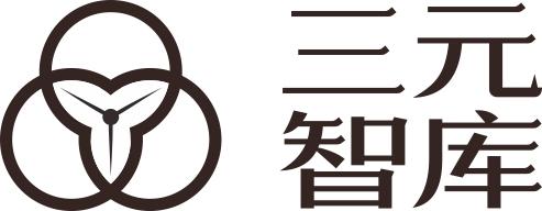 湖南三元智库企业管理咨询有限公司