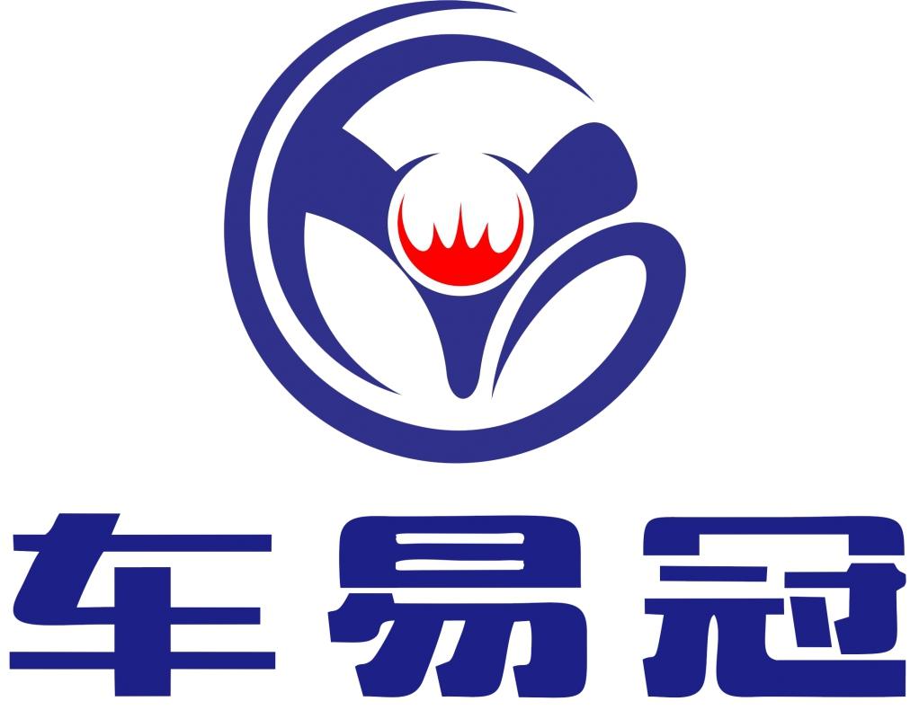 郑州车易冠汽车配件有限公司