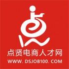 湖南玖叁信息科技有限公司
