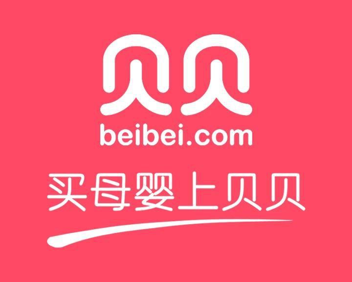 杭州贝购科技有限公司
