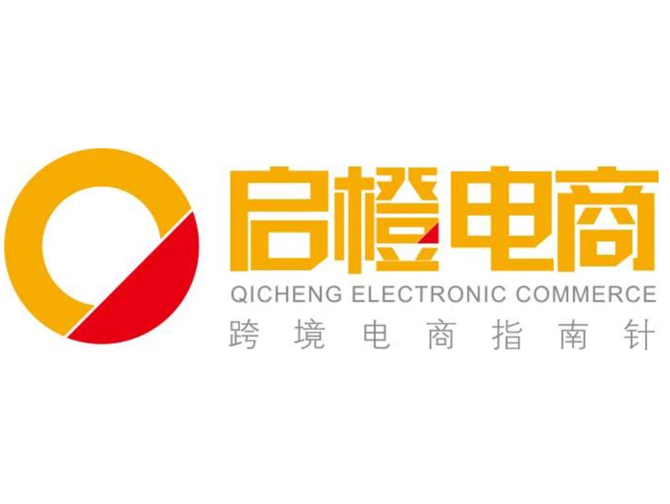 广东启橙信息技术有限公司