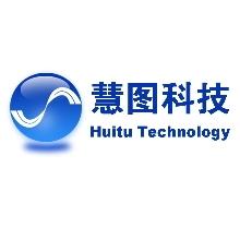 北京慧图科技股份有限公司