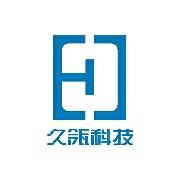 久瓴(上海)智能科技有限公司