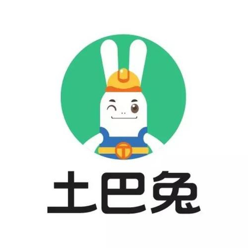 深圳市彬讯科技有限公司