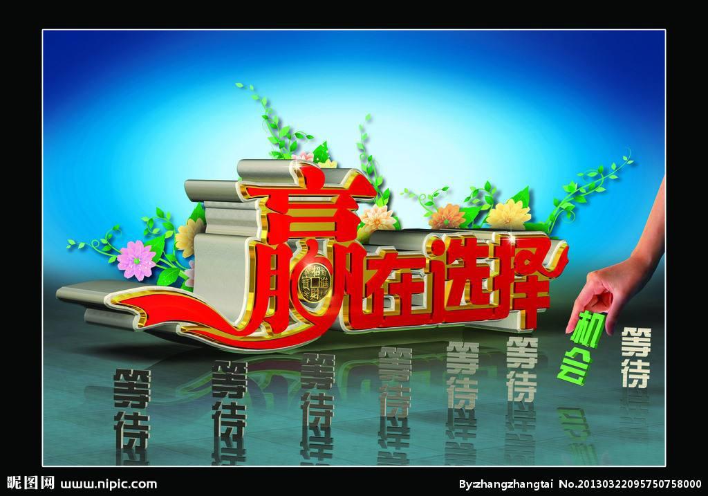 中国已经进入员工选择企业的时代
