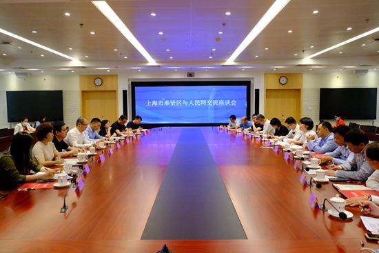 定了!人民优选直播大赛总决赛将在上海奉贤